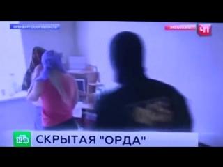 Среди задержанных по делу секты «Ата Жолы» оказалась врач одной из больниц города (репортаж ТК Регион)