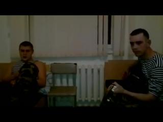 Ратмир Александров - Песни под гитару -  Прости