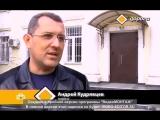Адвокат Андрей Кудрявцев в программе Главная дорога НТВ. Экспертное мнение.