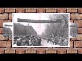 Наша память. Празднование в Клину Дня Победы в 1985 году. Клинчане, наверняка, кто-то узнает себя или своих родных и знакомых! #