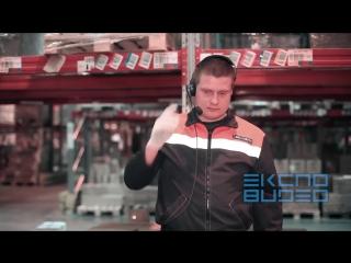 Обучающий фильм Комплектовщик РЦ Фильма от пятерки. Вдруг Кому пригодиться