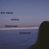 Ася Шнахова