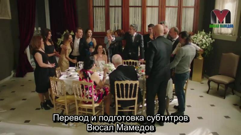3 года Осколков - память, в переводе Вюсала Мамедова!