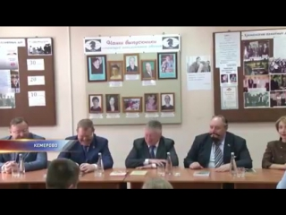 В Кемерово приехал знаменитый шахматист Анатолий Карпов