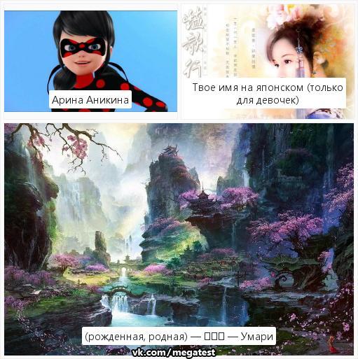 Фото №456239170 со страницы Арины Аникиной