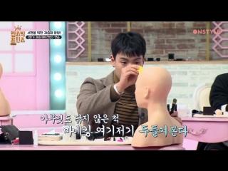 Lipstick Prince 170105 Episode 6
