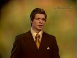 Песни Аркадия Островского поёт Эдуард Хиль (1976)