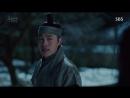 Легенда синего моря 19 серия из 20 Южная Корея 2016-2017 г