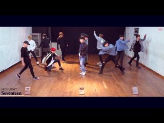 Choreography Video SEVENTEEN()-HIGHLIGHT (13Member ver.)
