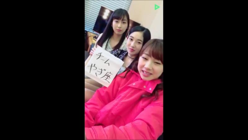 [LL] Line Live - Uemura Akari (Juice=Juice), Ishida Ayumi (Morning Musume) Yanagawa Nanami (Country Girls)