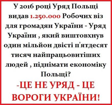 Новое руководство НАПК должно быть набрано с участием представителей ЕС и США, - Егор Соболев - Цензор.НЕТ 3619