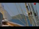 Полинезийские приключения Легенды южных морей — Tales of the South Seas 1998. 19 серия