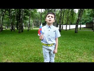 Николаев Михалис Николаевич, 4,5 года