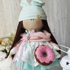 Интерьерные куклы ручной работы, made with love!