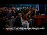 RUS SUB: Каст фильма «Стражи Галактики: Часть 2» на шоу «Jimmy Kimmel Live»