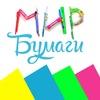 "Магазин ""МИР БУМАГИ"" г.Лида"