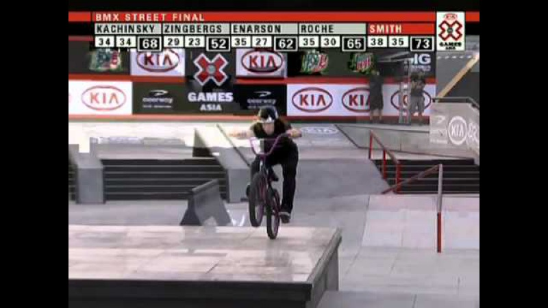 X Games Asia 2011 - Jeremiah Smith insidebmx