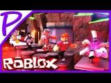 ROBLOX #9 (Epic Minigames). Игра как МУЛЬТ для ДЕТЕЙ #РАЗВЛЕКАЙКА
