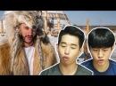 "Реакция корейцев на клип ""LONE - якутяночка"" Корейские парни"