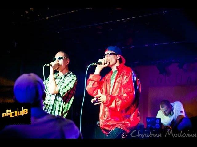 Личный Мотив - С Оффлайна feat. KIng Dilla (LIVE Rossi's Club) » Freewka.com - Смотреть онлайн в хорощем качестве