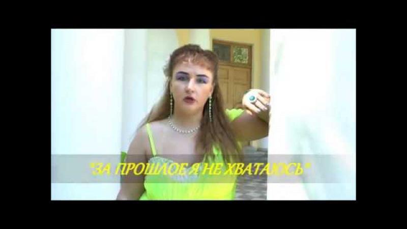 ВИКТОРИЯ ЯНСОНС.Стихи в Царскосельском парке (автор В.Янсонс)