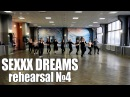 Sexxx Dreams (21.05.17)