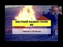 Жесткий разбор групп Вконтакте — Михаил Христосенко