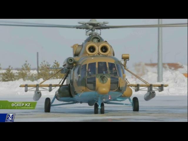 Әскер KZ. Уникальные возможности вертолета Ми-171Ш
