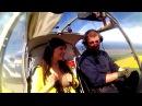 Мой экстремальный полет. Фигуры высшего пилотажа.