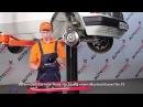 MERCEDES BENZ W201 190 наконечник рулевой тяги [Учебник]