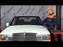 Mercedes Benz 190 W201 передние стеклоочистители [Руководство]