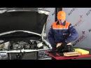 Mercedes Benz W201 190 Замена воздушного фильтра [Руководство]