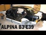 BMW Alpina B3 3.0 E36 Restoration