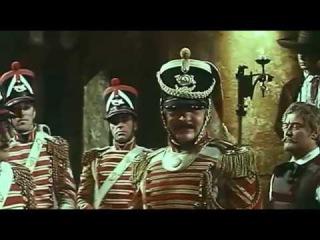 Зорро спаситель престола 1962