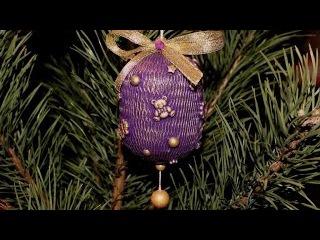 Сетка в декоре Часть 2 Елочная игрушка из яйца от Kinder Surprise