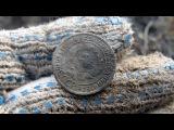 Редкая монета СССР.В поисках старины #11