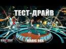 KickBeat HD для PS Vita тест драйв