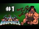 Broforce - Самая крутая команда 1