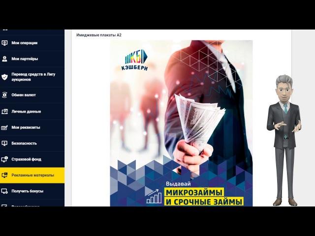 Рекламные материалы. Урок №12 » Freewka.com - Смотреть онлайн в хорощем качестве