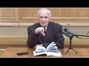 012.Война и мiр (МДА, 2010.02.02) — Осипов А.И.