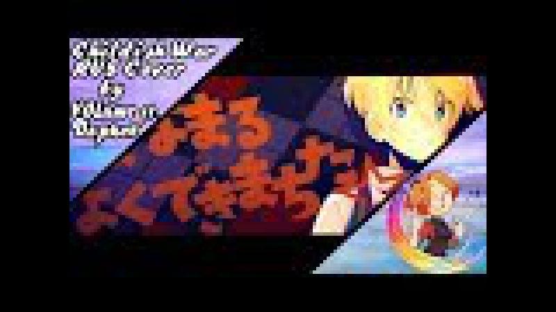 【Kagamine Rin, Kagamine Len】Childish War (RUS Cover)【VOLume ft. Даркон】おこちゃま戦争