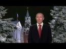 Наш презедент Путин танцует опа ганам стайл