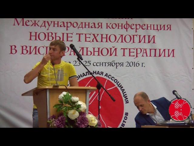 Павлюков С.А. Гуаша