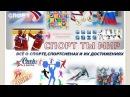 Хохфильцен Австрия БИАТЛОН 2017 Чемпионат мира Индивидуальная гонка Женщины 15 02 2017