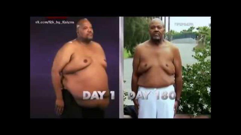 экстремальное преображение программа похудения смотреть онлайн