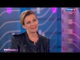 Мария Захарова рассказала о визите в Белый дом