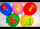 Семья Пальчиков Учим Буквы и Цвета 1 Алфавит Развивающие мультфильмы для детей мультики пальчики