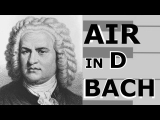 bach air Air on the g string from suite no3 johann sebastian bach like 2 share playlist composed by johann sebastian bach (1685-1750) piano solo personality.