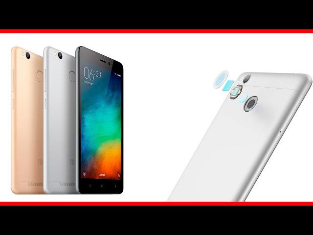 Полный Обзор: Xiaomi Redmi 3S