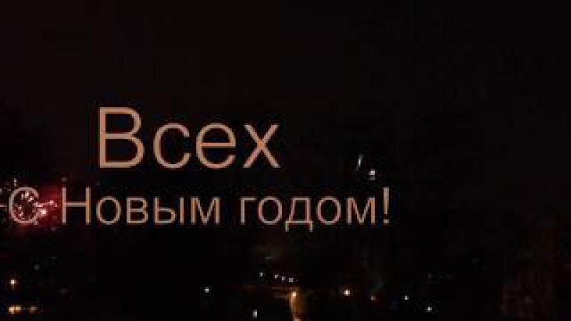 Новый год Новосибирск.New Year Novosibirsk. видео про Новосибирск.